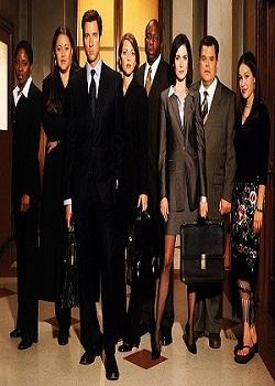 律师本色第二季